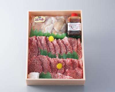 極上近江牛焼肉・ホルモンセット