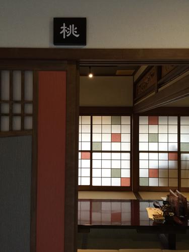 近江牛創作料理専門店 万葉 太郎坊亭